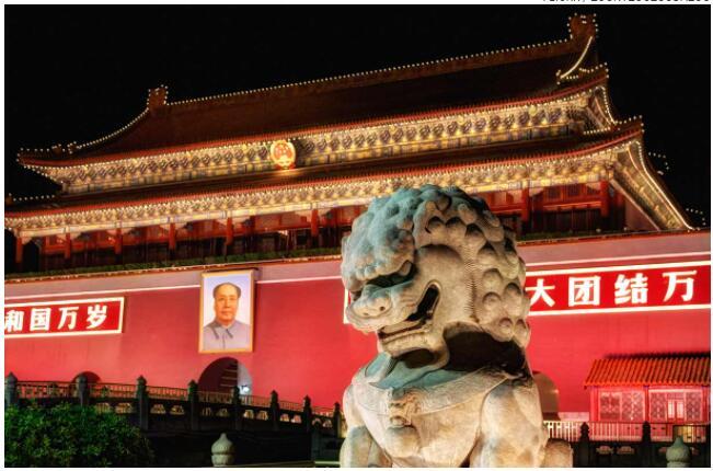 President Mao Zedong